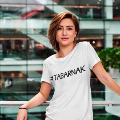 Hashtag TABARNAK tshirt